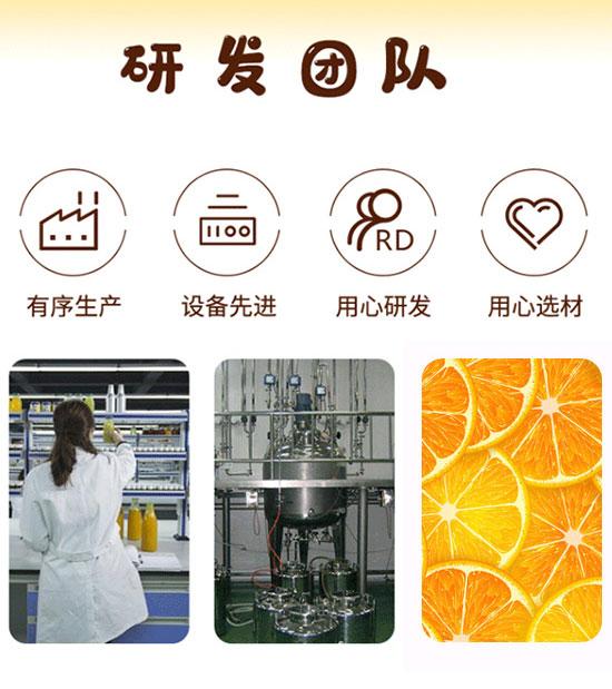 孟州市佰润饮品科技有限公司-苏打水产品电子手册14_05