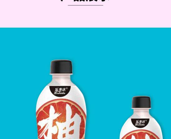 孟州市佰润饮品科技有限公司-气泡水产品电子手册09_04