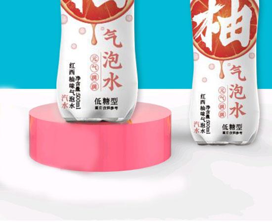 孟州市佰润饮品科技有限公司-气泡水产品电子手册09_05
