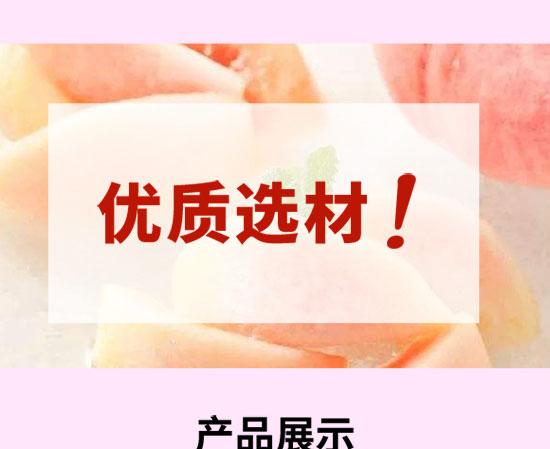 孟州市佰润饮品科技有限公司-气泡水产品电子手册09_03