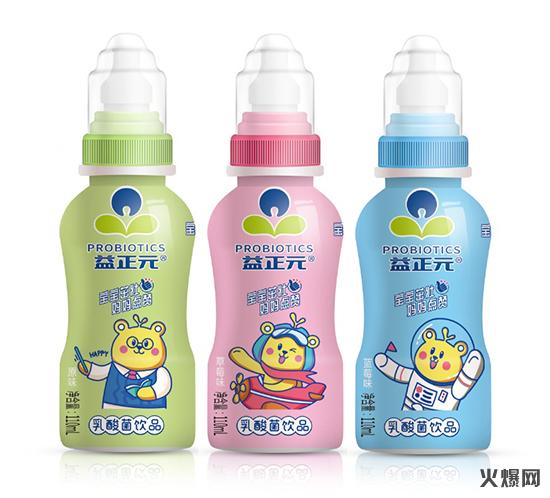 110ml硬奶嘴益正元乳酸菌饮品