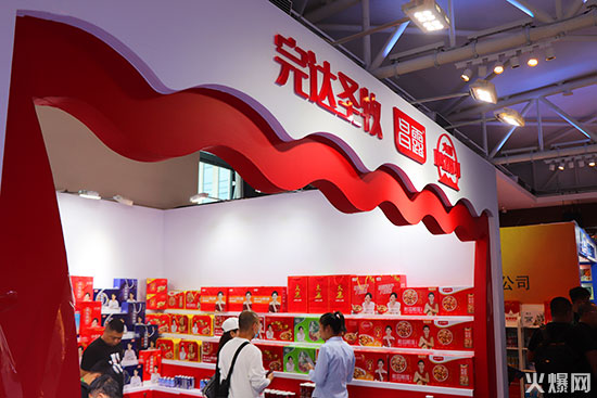 河北仙湖食品有限公司 (5)