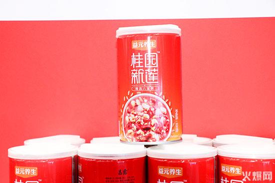 河北仙湖食品有限公司 (1)