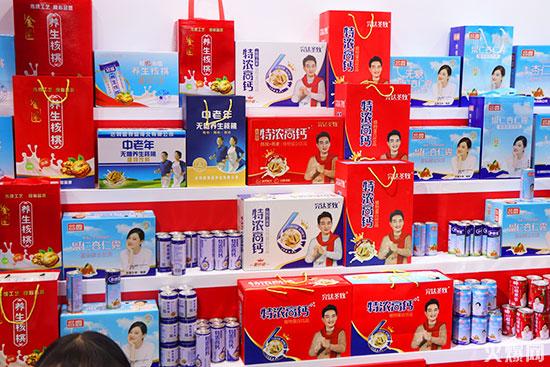 河北仙湖食品有限公司 (4)