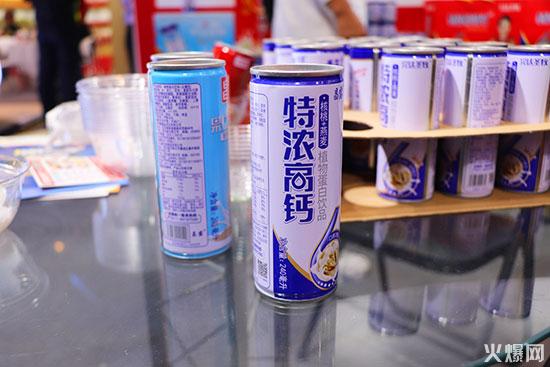 河北仙湖食品有限公司 (3)