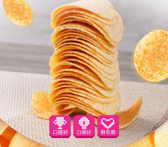 580-口水娃薯片_03
