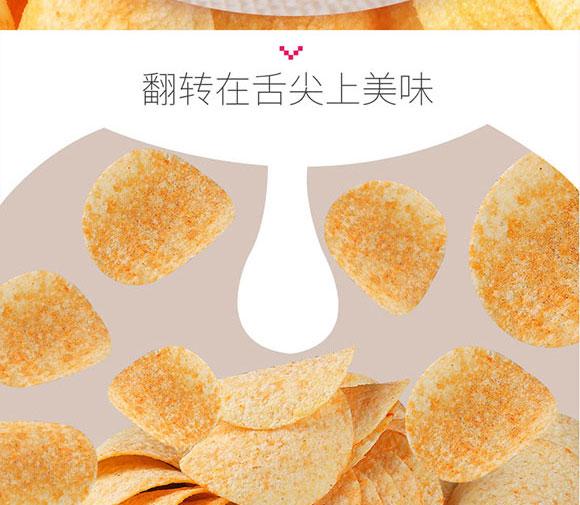 580-口水娃薯片_04