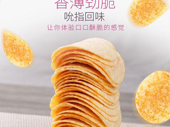 580-口水娃薯片番茄味_03