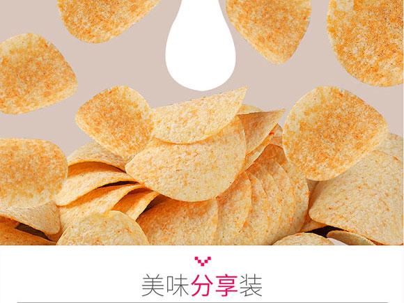 580-口水娃薯片番茄味_05