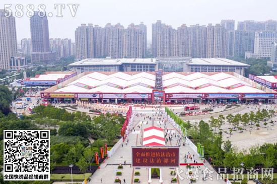 2020漯河食博会举办时间及地点