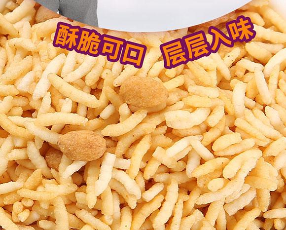 口水娃-牛肉味炒米_01