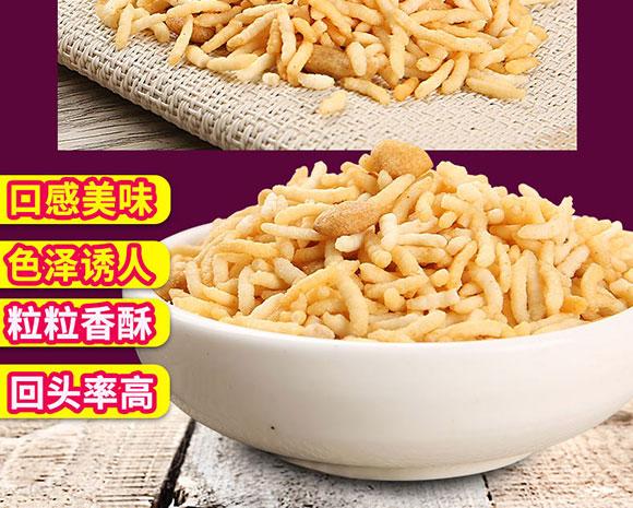 口水娃-牛肉味炒米_04