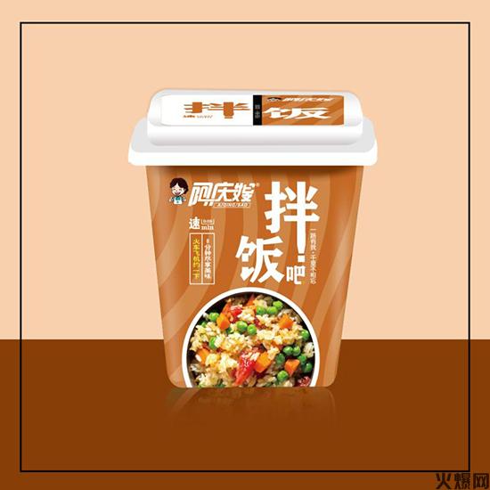 阿庆嫂冲泡拌饭