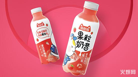 福财猫果粒奶昔蜜恋草莓味