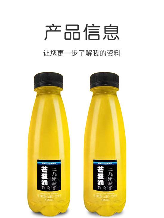 财发发实业(深圳)有限公司-产品电子手册01_02