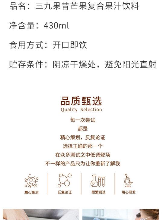 财发发实业(深圳)有限公司-产品电子手册01_03