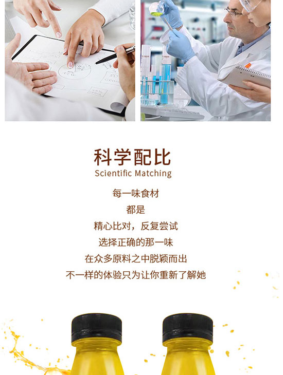 财发发实业(深圳)有限公司-产品电子手册01_04