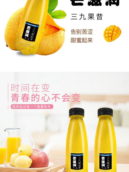 财发发实业(深圳)有限公司-产品电子手册01_06