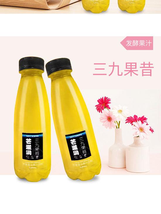 财发发实业(深圳)有限公司-产品电子手册01_07