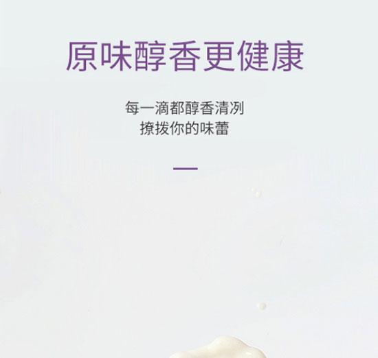 天津兔巴哥食品有限公司-牛奶礼盒1_04
