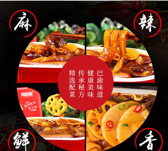河南豫元食品有限公司-自然火锅03_05