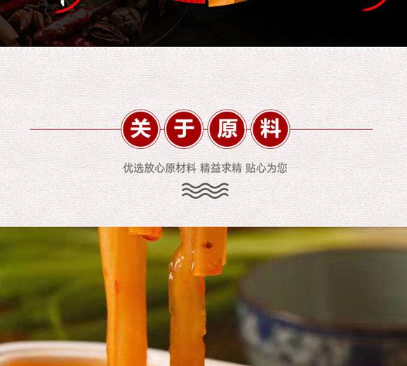 河南豫元食品有限公司-自然火锅03_06