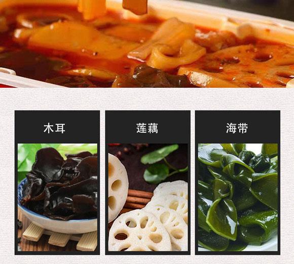 河南豫元食品有限公司-自然火锅03_07