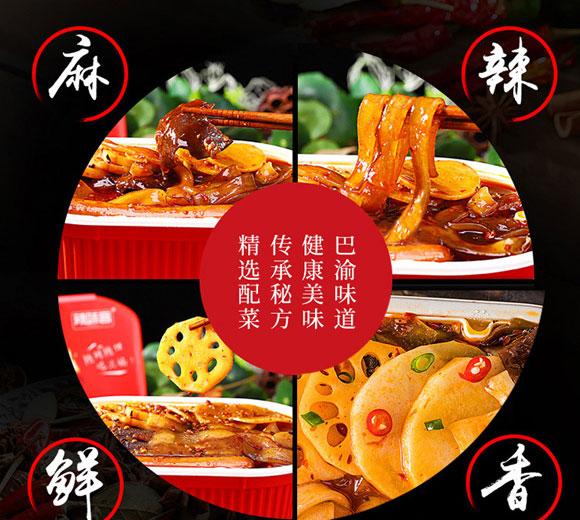 河南豫元食品有限公司-自然火锅02_05
