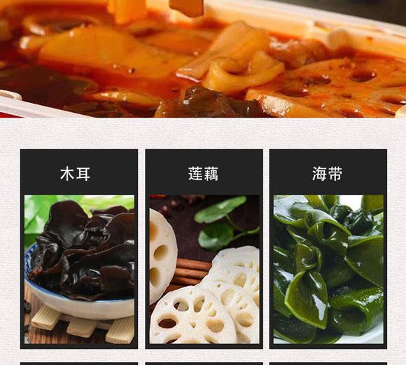 河南豫元食品有限公司-自然火锅02_07