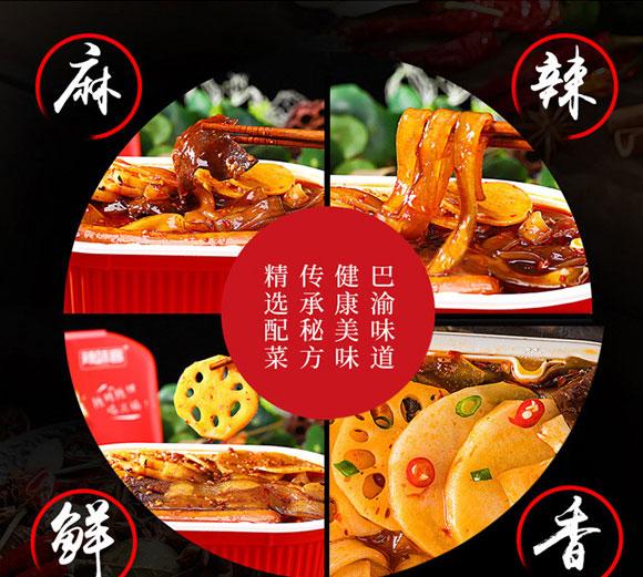 河南豫元食品有限公司-自然火锅01_05