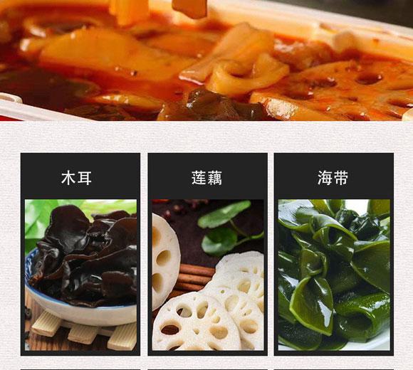河南豫元食品有限公司-自然火锅01_07