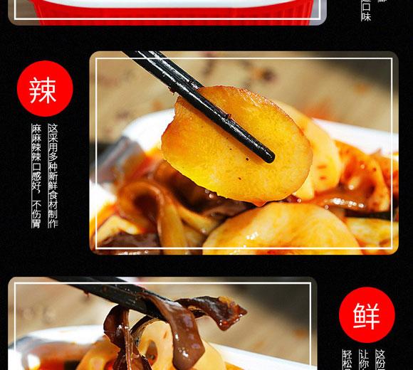 河南豫元食品有限公司-自然火锅01_11