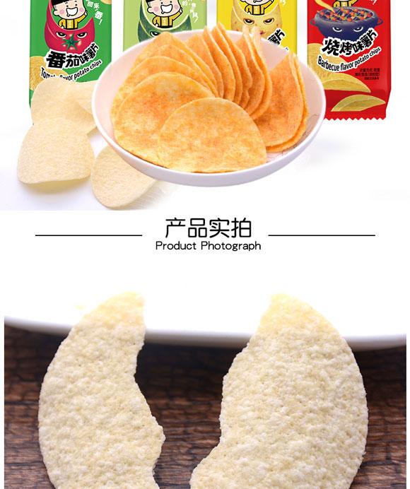 口水娃薯片 (3)