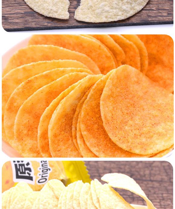 口水娃薯片 (4)