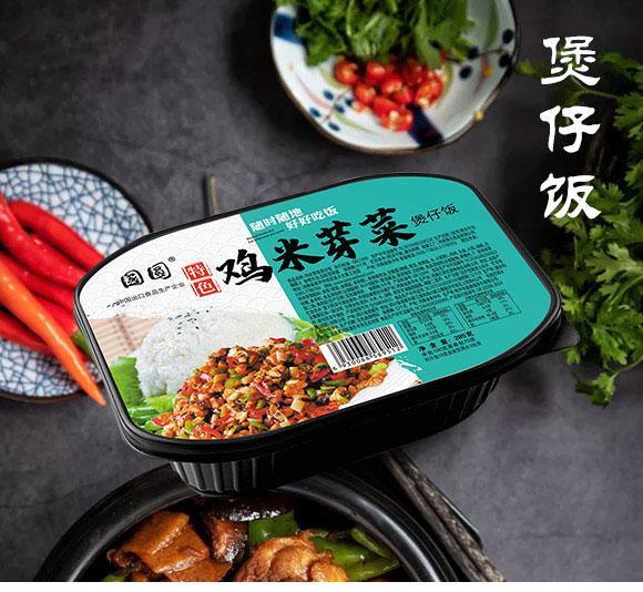河南豫元食品有限公司-煲仔饭09_01