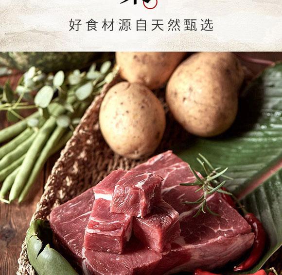 河南豫元食品有限公司-煲仔饭09_05