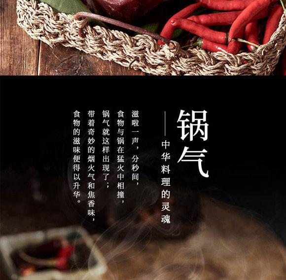 河南豫元食品有限公司-煲仔饭09_06