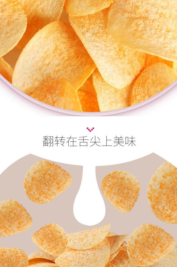 口水娃薯片透明装_02
