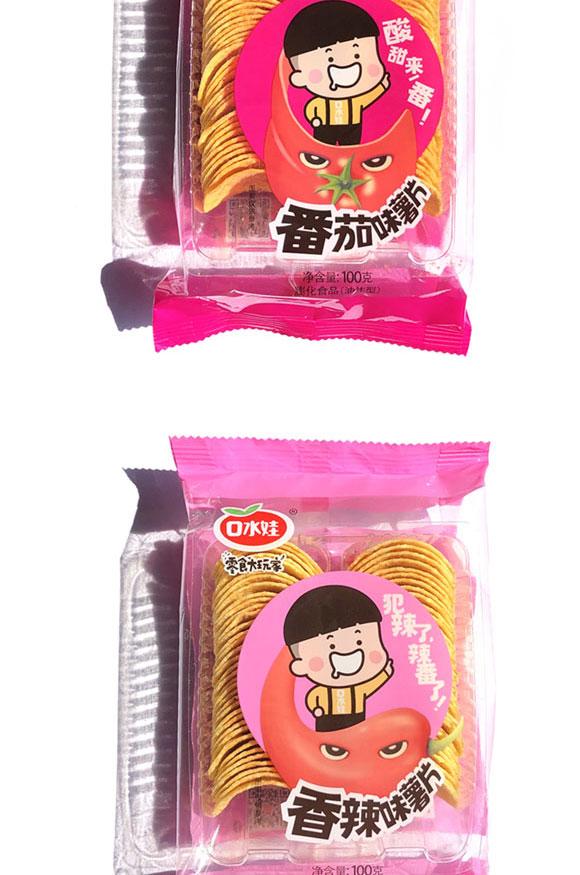 口水娃薯片透明装_04