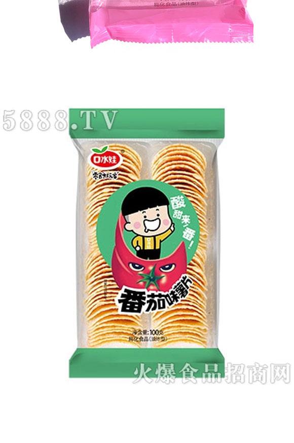 口水娃薯片透明装_05