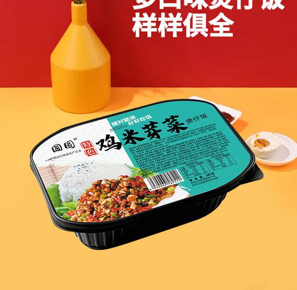 河南豫元食品有限公司-煲仔饭09_12