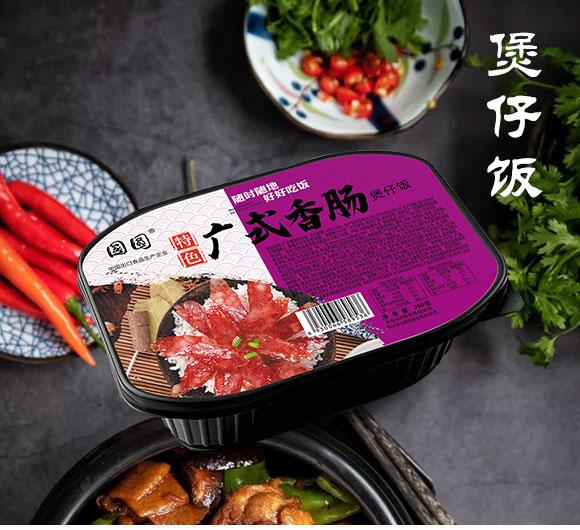 河南豫元食品有限公司-煲仔饭07_01