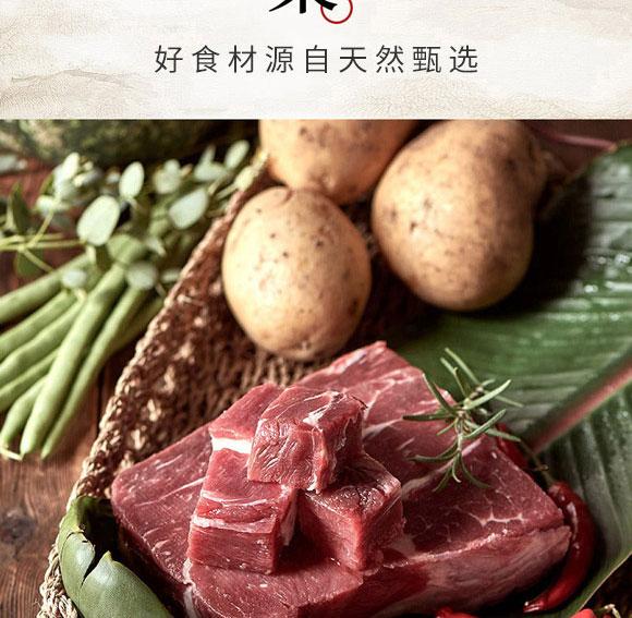 河南豫元食品有限公司-煲仔饭07_05