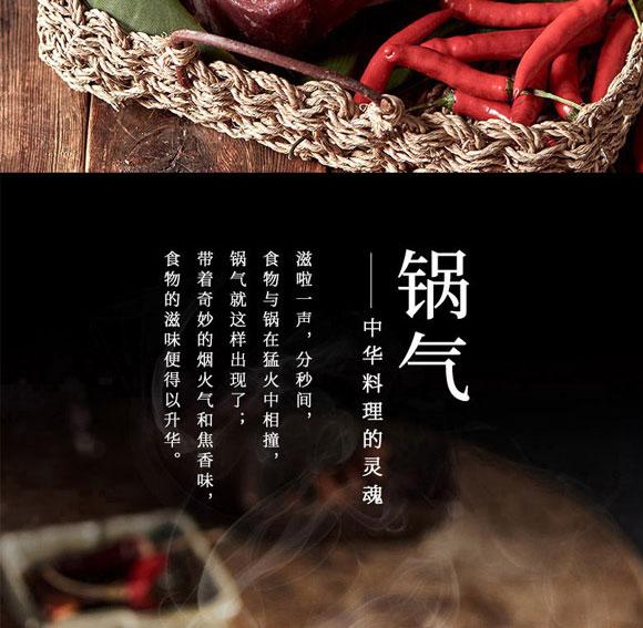 河南豫元食品有限公司-煲仔饭07_06