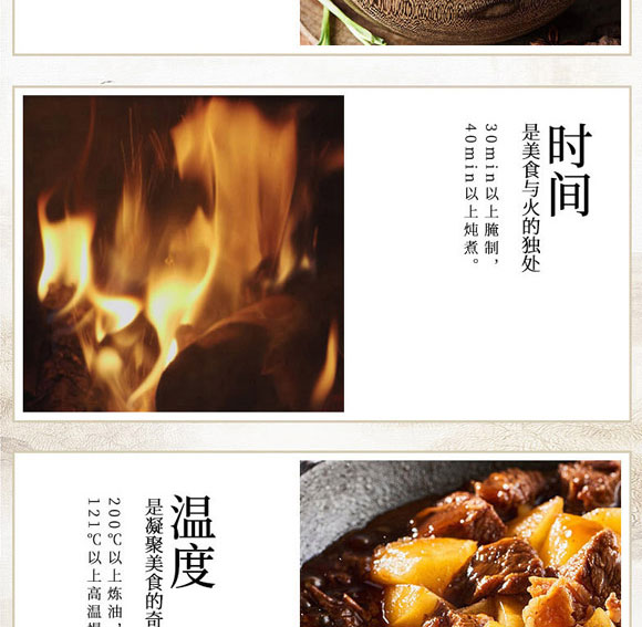 河南豫元食品有限公司-煲仔饭07_09