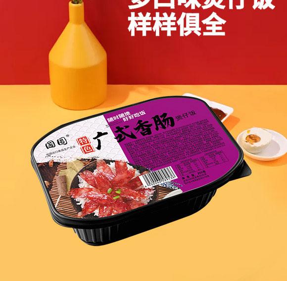 河南豫元食品有限公司-煲仔饭07_12
