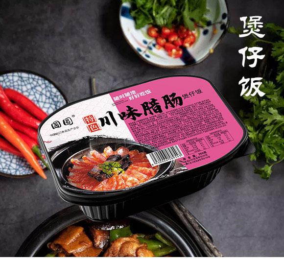 河南豫元食品有限公司-煲仔饭06_01