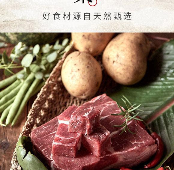 河南豫元食品有限公司-煲仔饭06_05