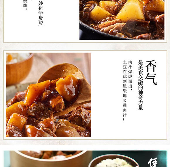 河南豫元食品有限公司-煲仔饭06_10