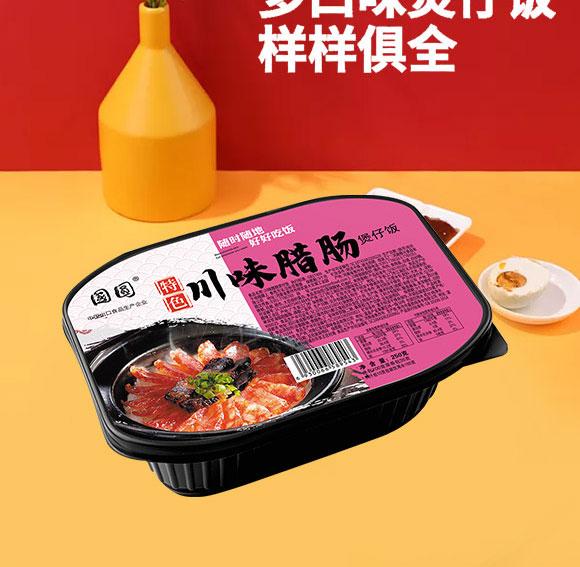 河南豫元食品有限公司-煲仔饭06_12